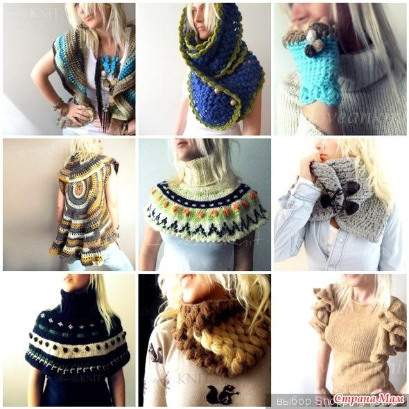 Модные вещи вязаные спицами своими руками