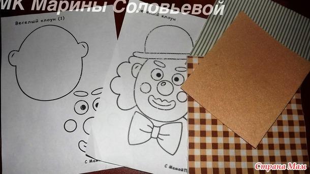 МК Развивающая книга малышам. Этап2. Шьем странички