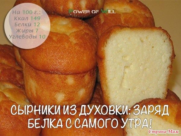 Рецепт вкусных сырников из творога с манкой с пошагово