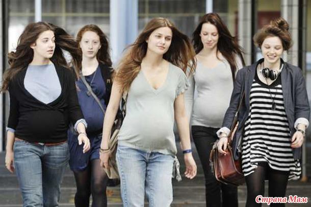 скачать 17 девушек торрент - фото 11