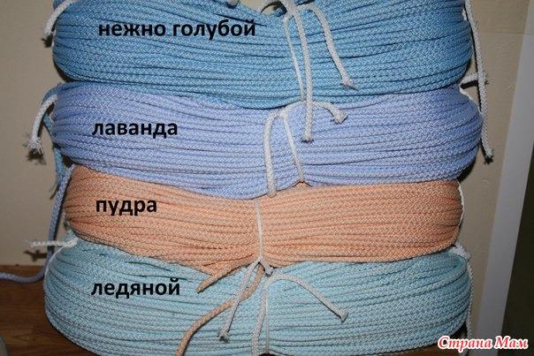 Вязание крючком шнуры полиэфирные