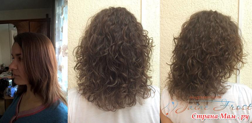 Карвинг для волос реальное фото
