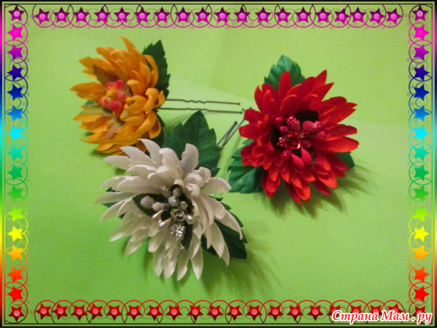 Изготовление цветов из своими руками