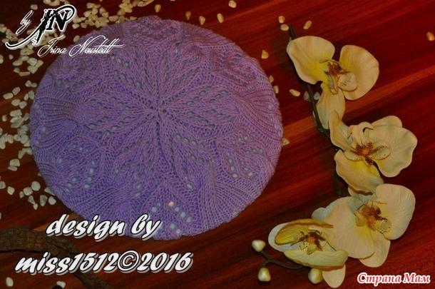 ". ""Лаванда"" (Lavendel) - шапочка бини спицами в подарок. Мой дизайн + схема и описание"