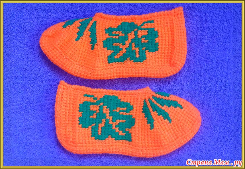 Тапочки узоры тунисским вязанием
