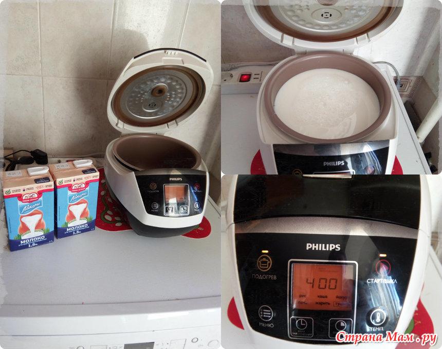 Мультиварка филипс 3039 как приготовить йогурт