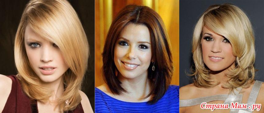 Стрижки на длинные волосы 2018 женские квадратное лицо