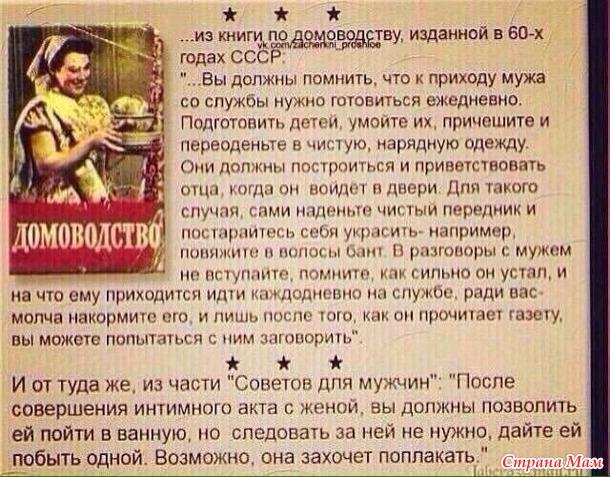 bruk-shilds-golaya-obnazhennaya