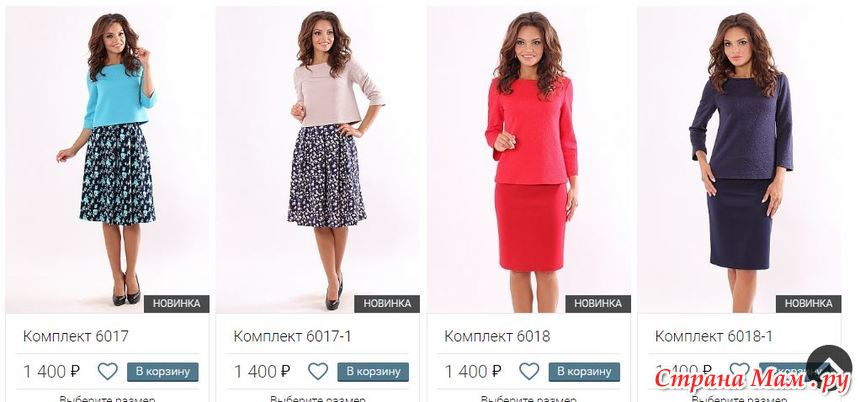 Авили Женская Одежда С Доставкой