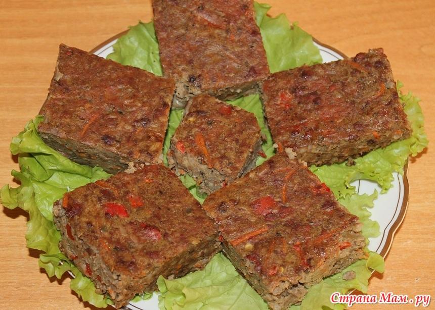 Блюда из говяжьей почки рецепты с фото