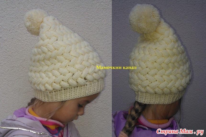 Вязание шапки плетеным узором из пышных столбиков 5