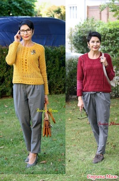 Пуловер из остатков