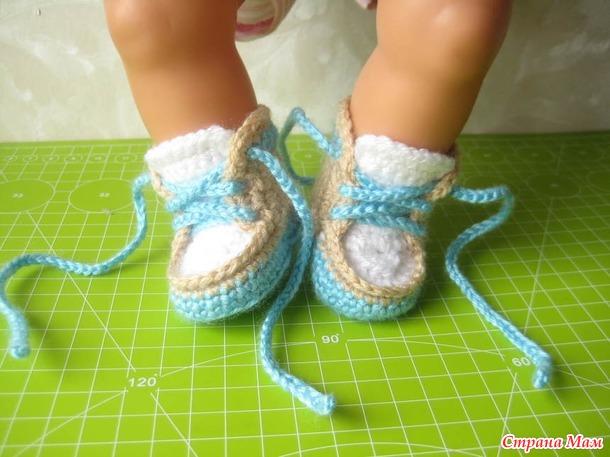Обувь для кукол своими руками связать