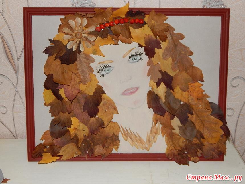 Осенние поделки из фото
