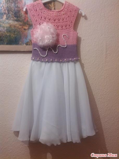 Платье за один день