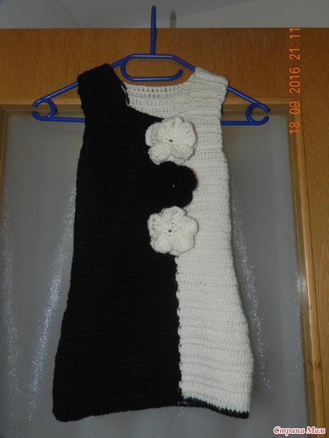 Платье для девочки крючком инь и янь