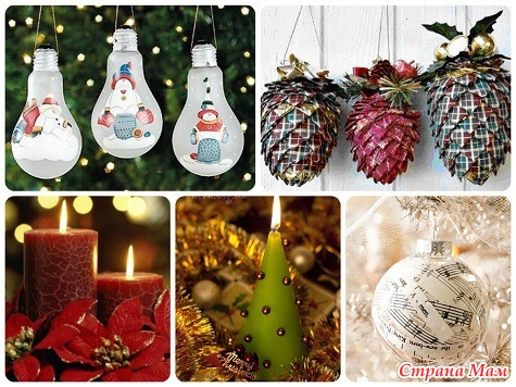 Новогодние подарки полезные своими руками