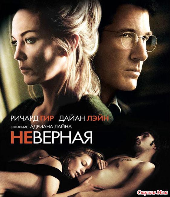 Кадры из фильма фильм измена с альбиной джанабаевой смотреть онлайн