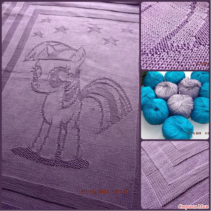 儿童针织毛毯 - maomao - 我随心动