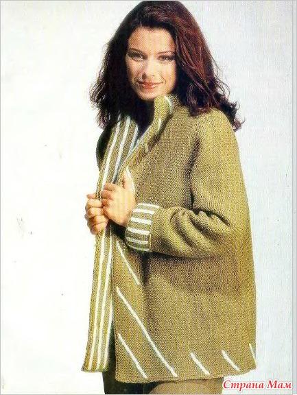 С яндекс диска женский журнал