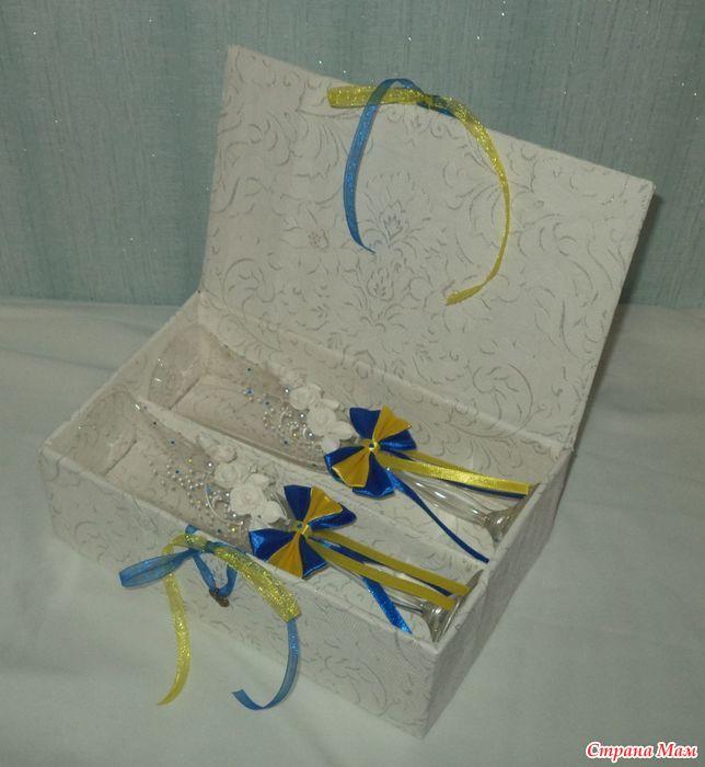 Свадебный аукцион подарков