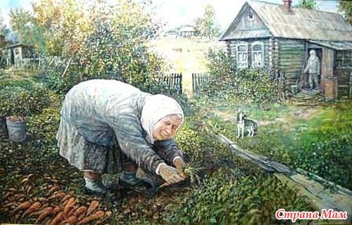 Жену два садовника фото 581-437