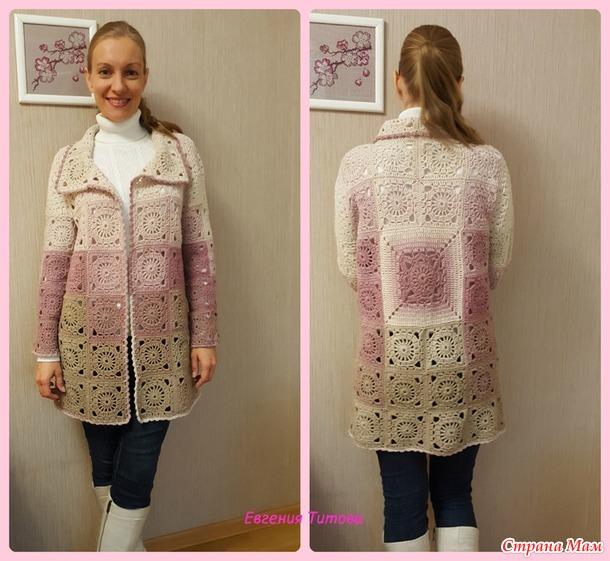 . Кардиган по мотивам жакета от Ольги Маннаповой (Aisha Crochet). Крючок