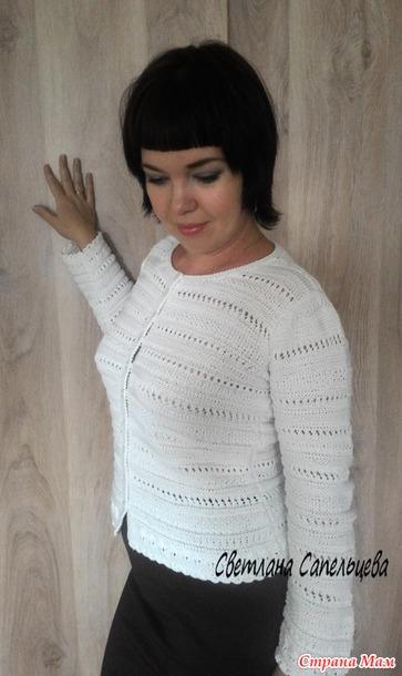 Пуловер Relax С Доставкой