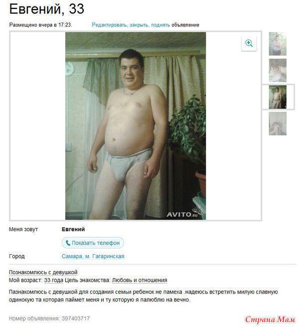 esli-posle-seksa-hochetsya-spat