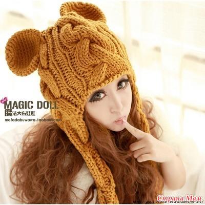 * ������� Magic Doll