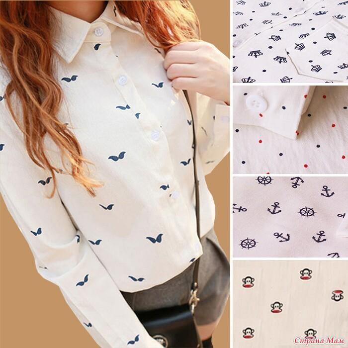Рисунок на блузке