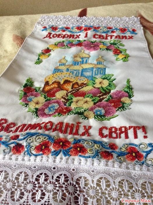 Вышивка бисером салфетки