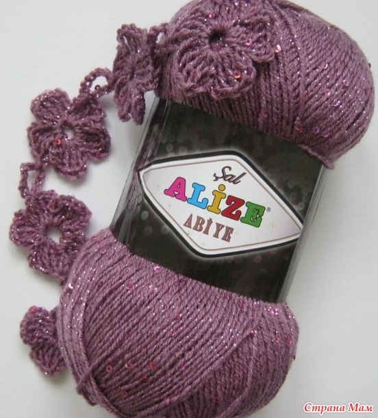 Вязание ализе с пайетками