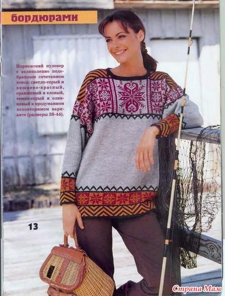 * Пуловер с жаккардовыми бордюрами