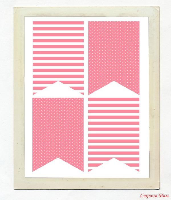 Флажки гирлянда шаблоны для печати