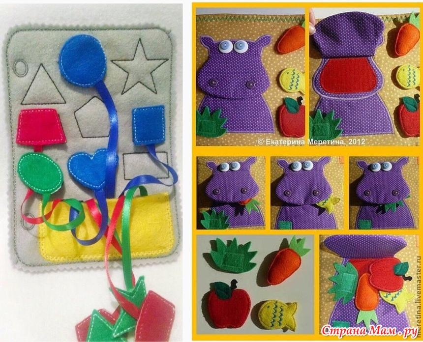 Поделки из картона и цветной бумаги на день рождение