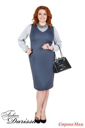 Дарисса одежда больших размеров