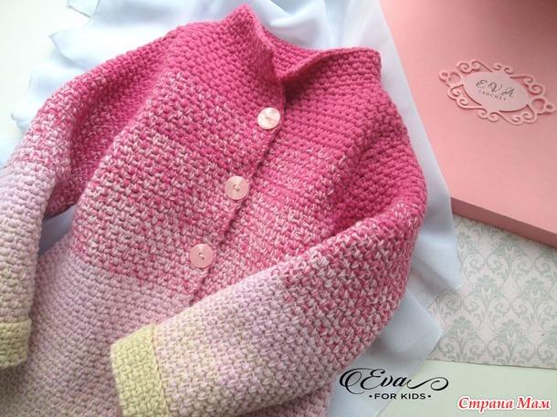 Пальто и кардиган для девочек. Градиент крючком - Вязание ...