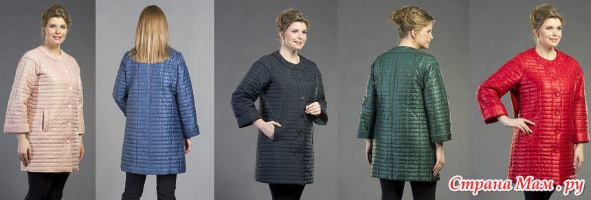 Верхняя Женская Одежда От Производителя Доставка