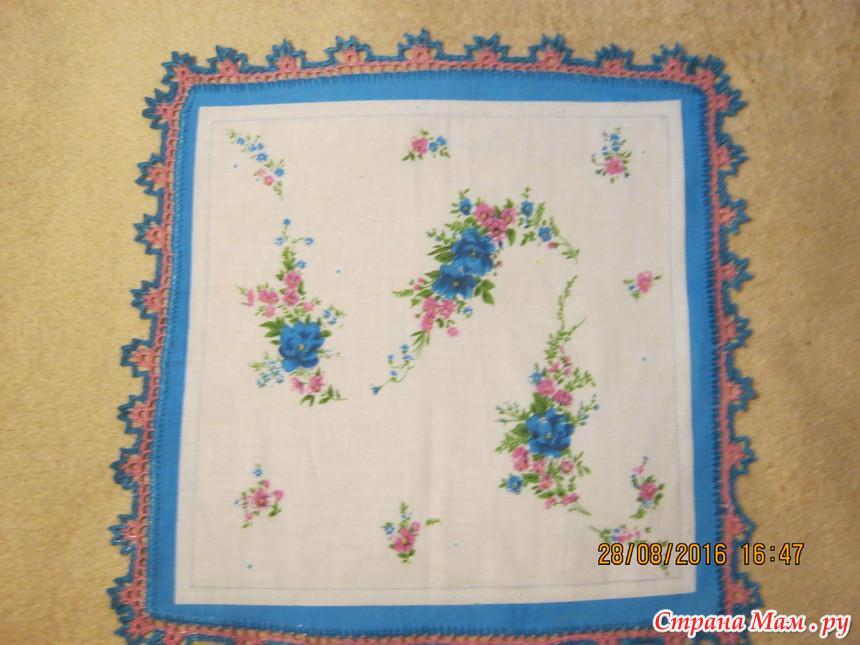 Стихи к подарку носовые платки 24