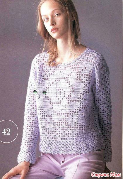 . Розовый пуловер в технике филе.