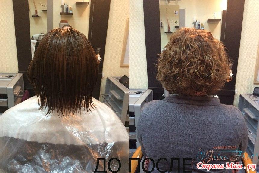 Фото причесок с карвингом на короткие волосы