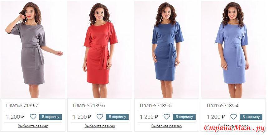 Avili Женская Одежда