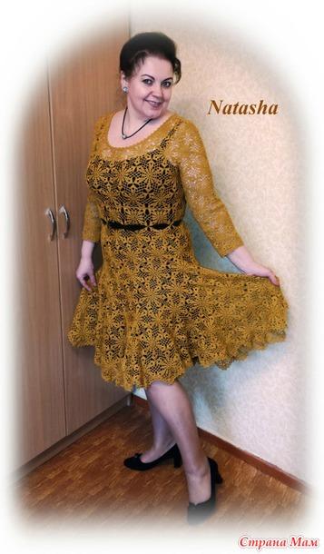 Не перестаю себя баловать! Платье к дню рождения.