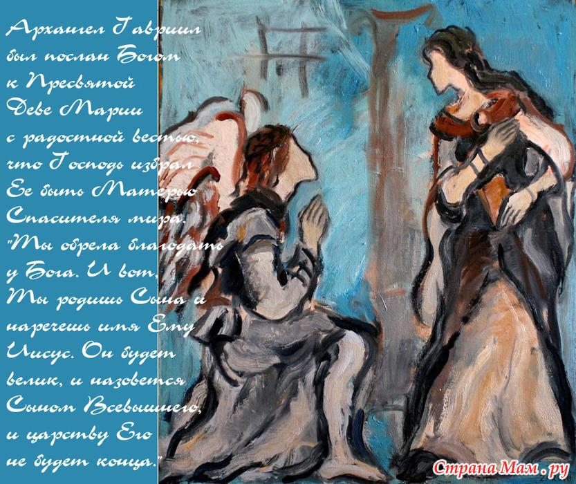 2132017 испокон веков 7 апреля, день благовещения, отмечается в армении и армянских диаспорах как день женщины