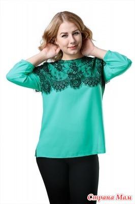 Зеленая Блузка Доставка