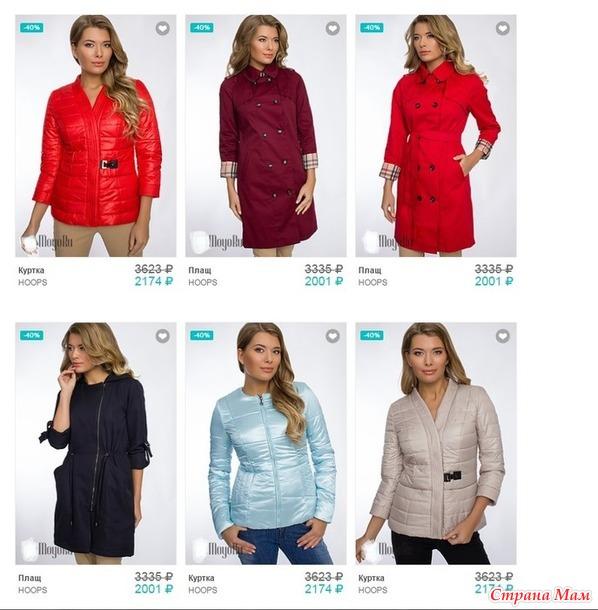 Hoops Интернет Магазин Женской Одежды