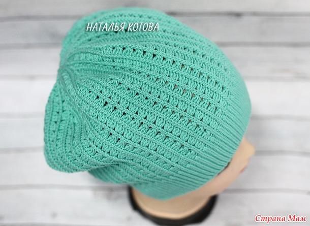 Шапка-бини на весну крючком (мастер-класс) - Вязание ...