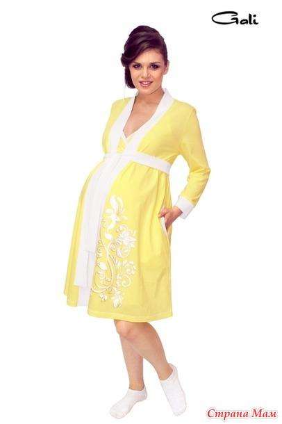 Аркар - Казанский трикотаж. Удобные модели для беременных и кормящих. А так  же трикотаж. одежда для беременных. одежда для кормящих. трикотаж для всей  семьи 161fcb8dfac