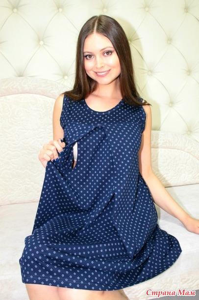 Одежда для кормящих мам и беременных. Аркар - Казанский трикотаж. Удобные  модели для беременных и кормящих. А так же трикотаж 314da721772